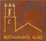 4_restaurante-elias
